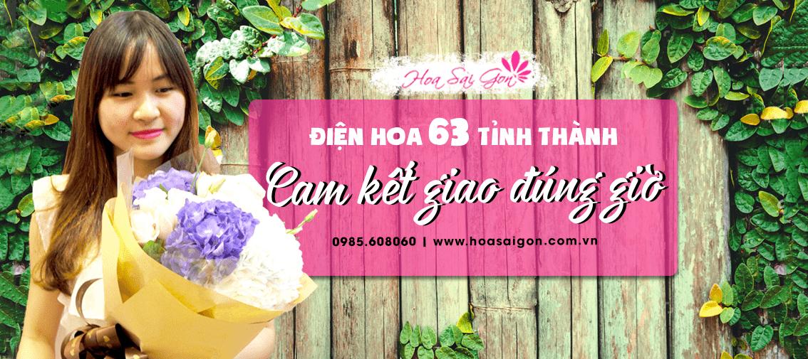 http://www.hoasaigon.com.vn/dien-hoa-tai-tphcm/hoa-cuoi/